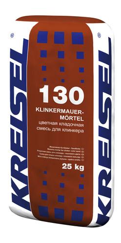 Клинкерная смесь KLINKIER-MAUERMORTEL 130 Kreisel
